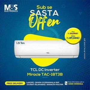 TCL DC Inverter